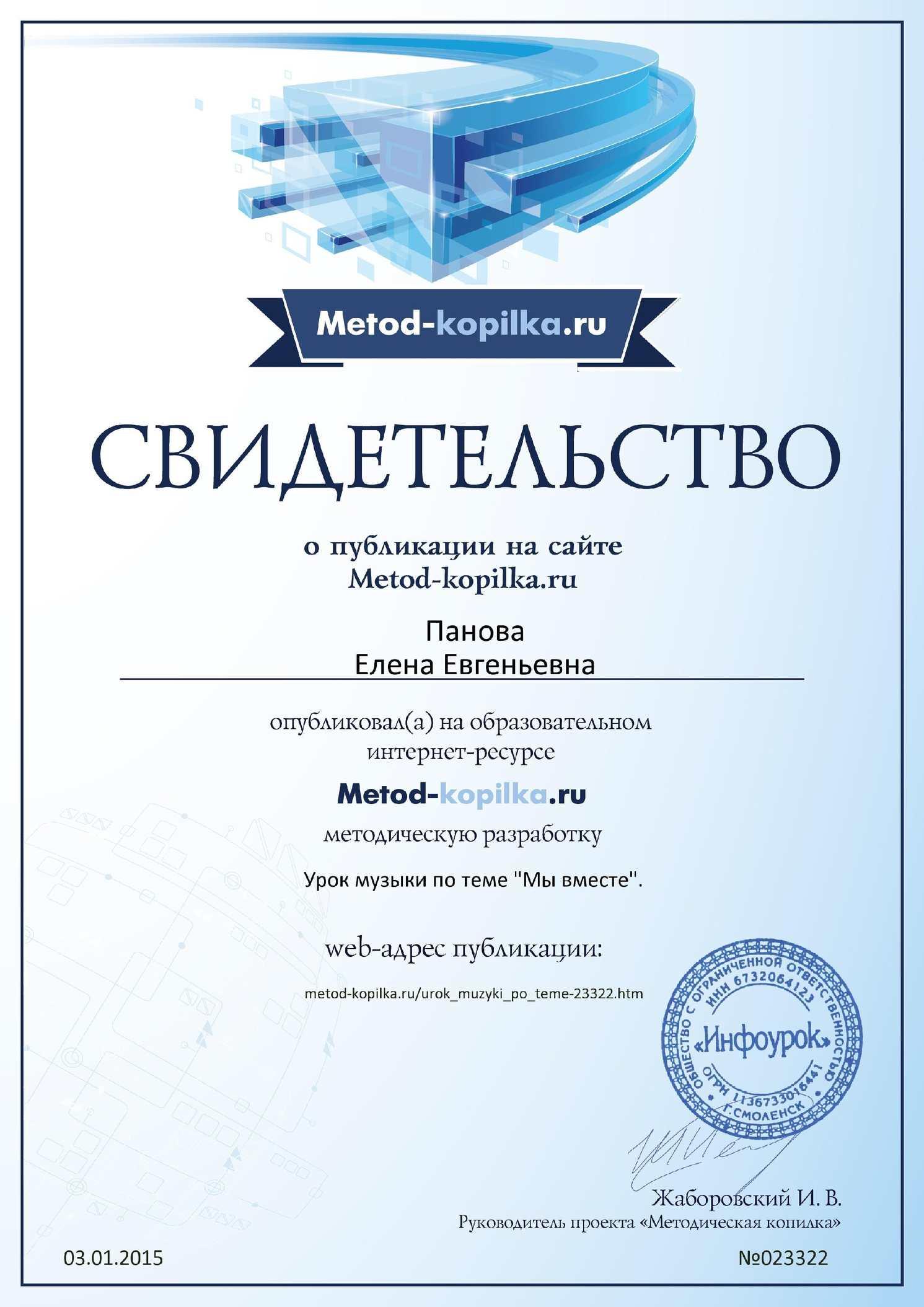 Http www metod kopilka ru nova park 5 кумкой сиде