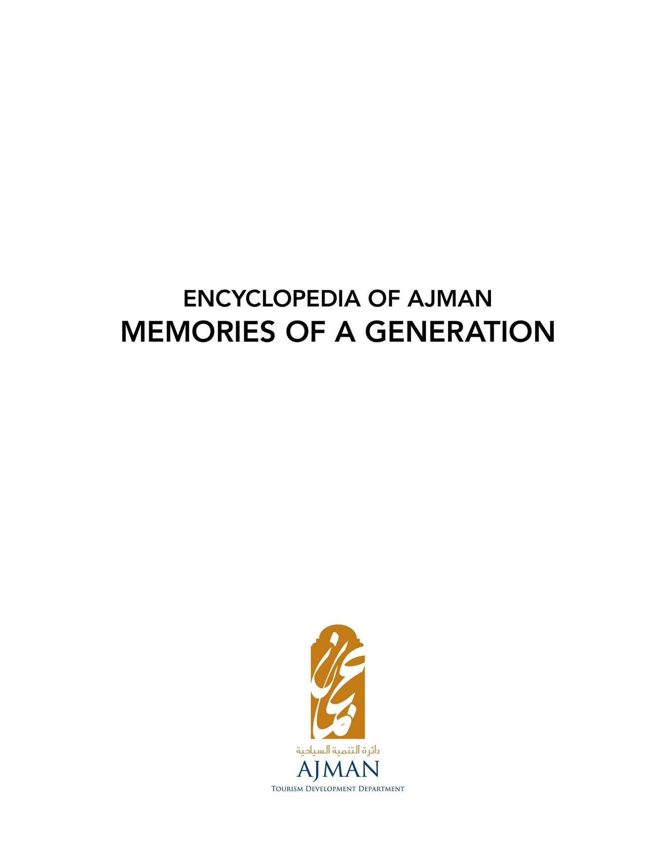 03a5a59ef0d6 Calaméo - Ajman English Encyclopedia