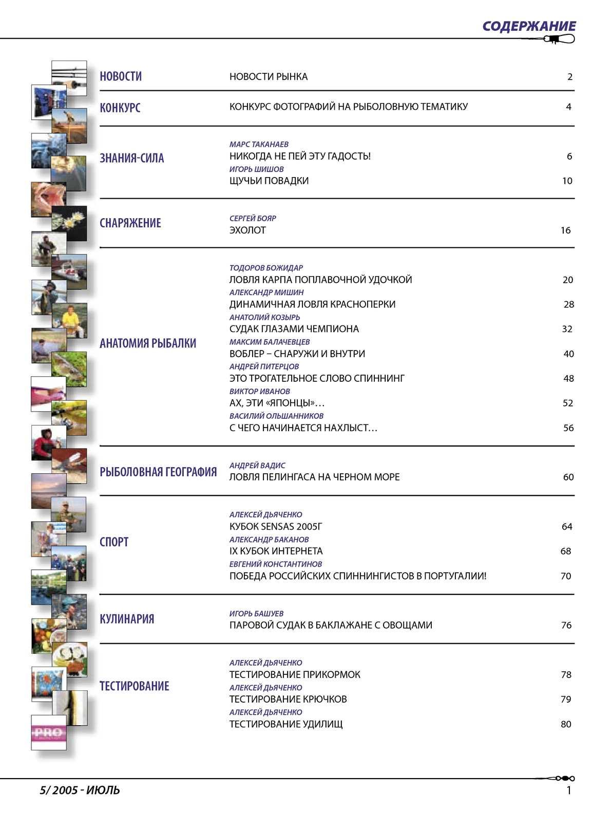Комплекты насадок удлиняющие член на10 22 см по производителю