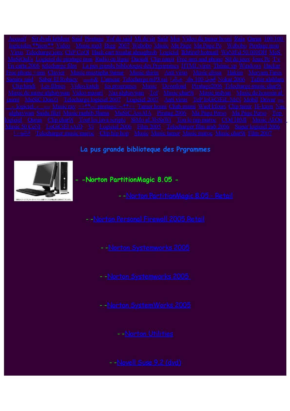 logiciel piratage webobo
