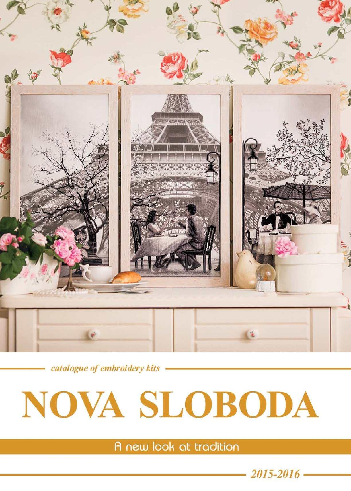 NOVA SLOBODA  HHD3004  BY THE RIVER  COUNTED CROSS STITCH KIT
