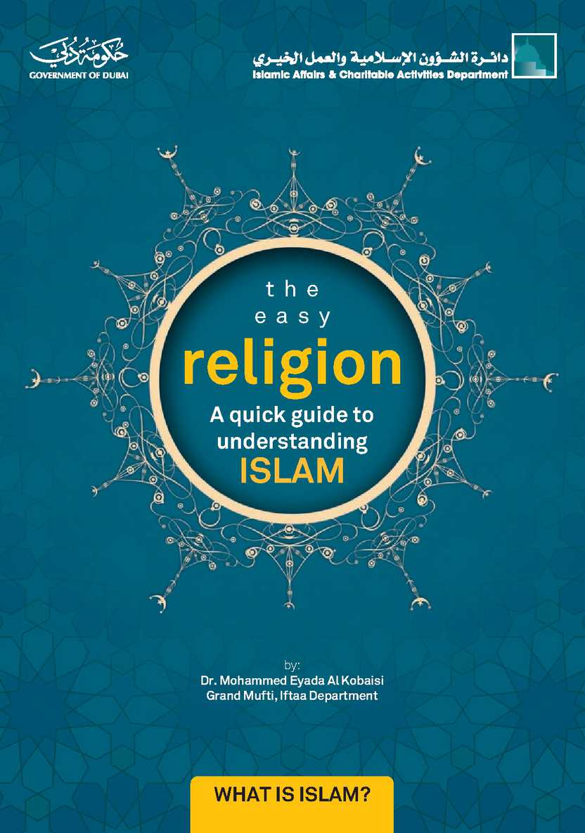 Calaméo - The Easy Religion - What is Islam?