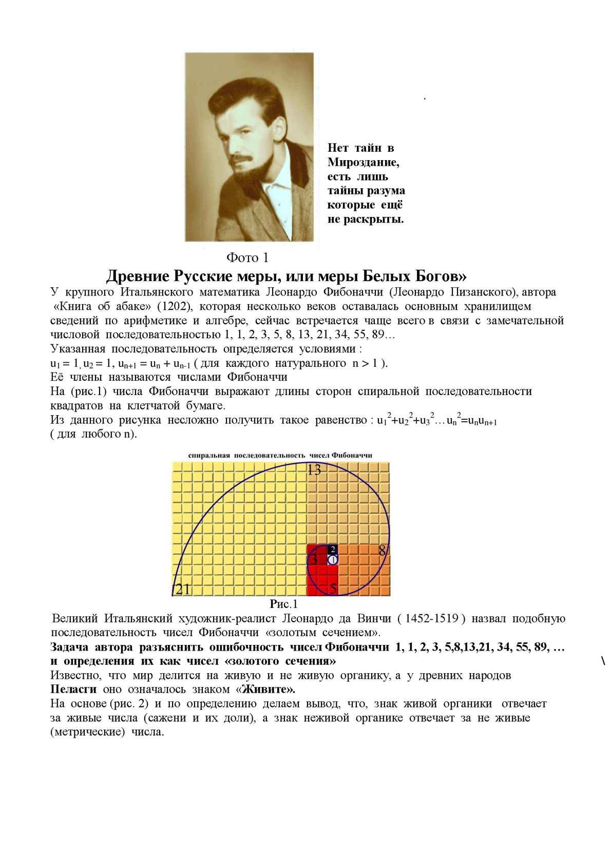 Каламео сибирская русь