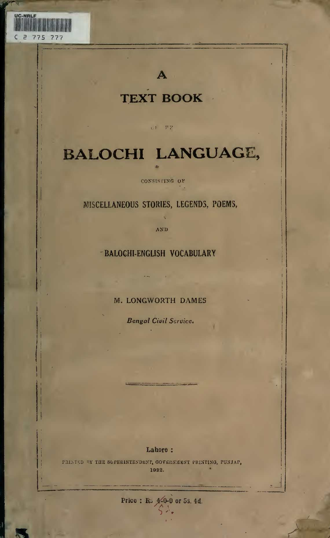 Calaméo - Textbook Of The Balochi Language