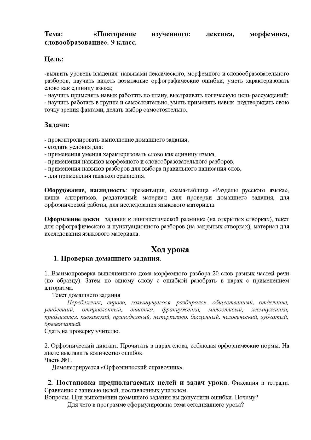 Взять потребительский кредит без справок и поручителей в красноярске