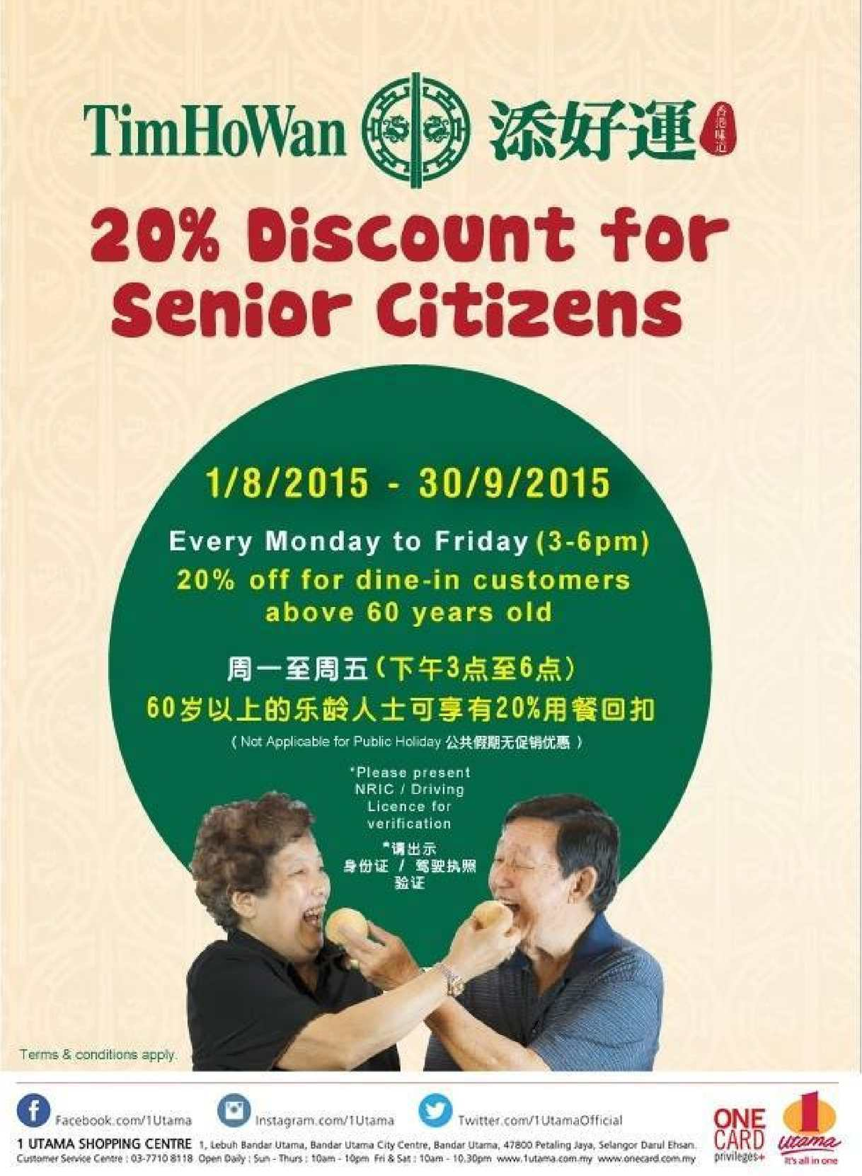 Calameo Tim Ho Wan Malaysia Senior Citizen Promotion At 1 Utama Offer Valid Till September 30 201571541 71541