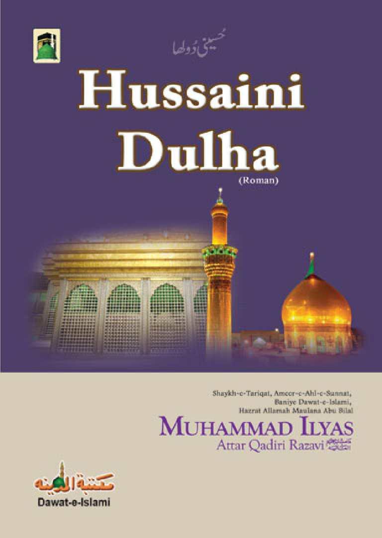 Dawateislami Books In Urdu Pdf