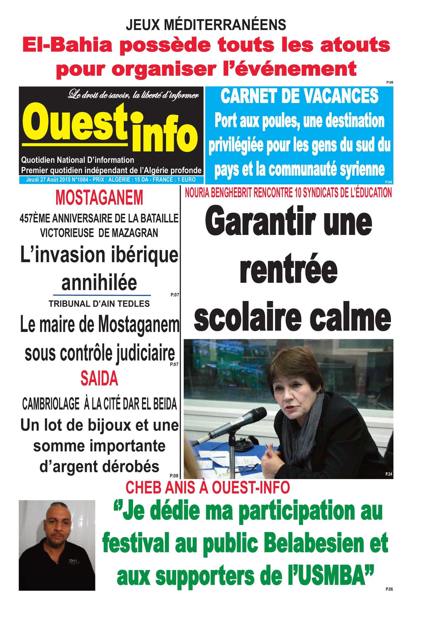 CHEB 2009 GRATUITEMENT ANIS TÉLÉCHARGER