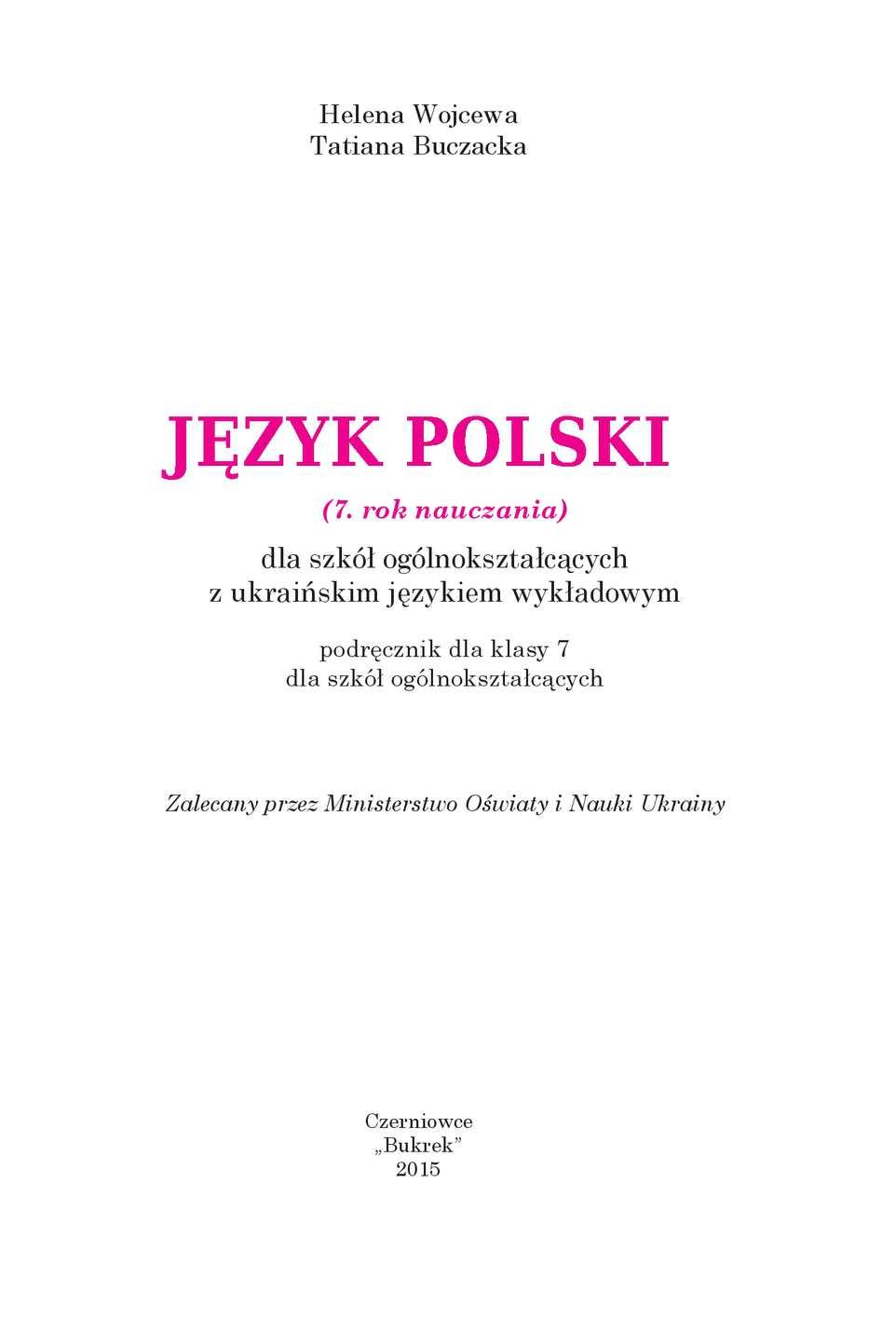 Calaméo 7 Klas Polska Mova Vojceva 2015