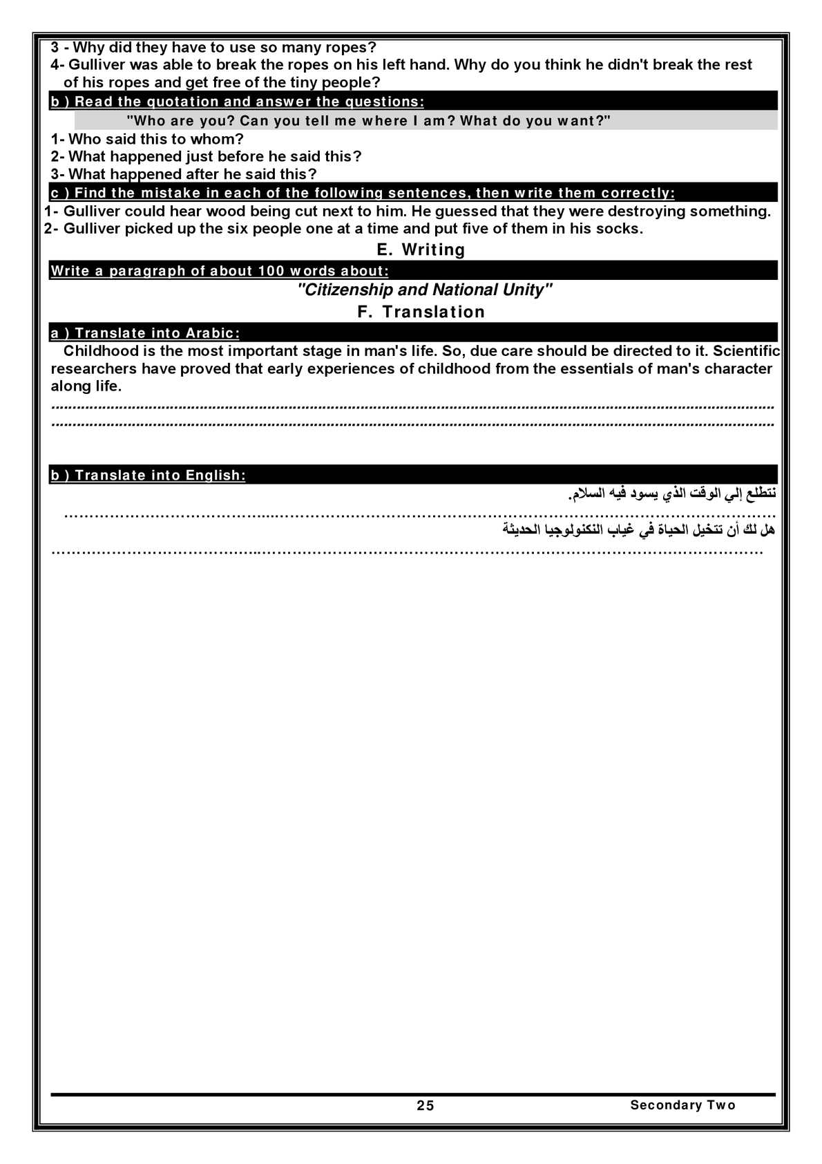 آموزش نقاشی سنا pdf