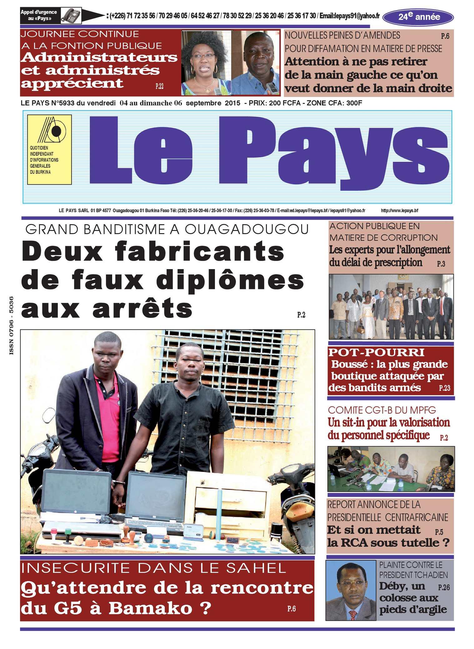 Massage Kordié Burkina Faso pas cher