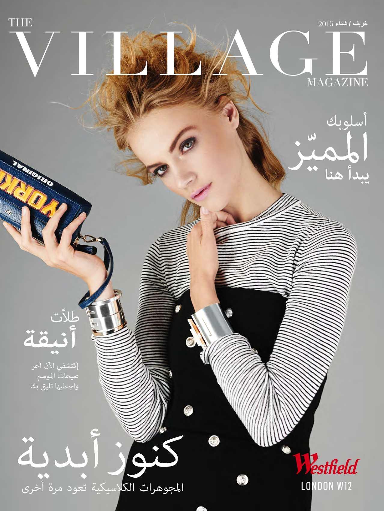 8e4705eab Calaméo - WESTFIELD THE VILLAGE ARABIC MAGAZINE 2015