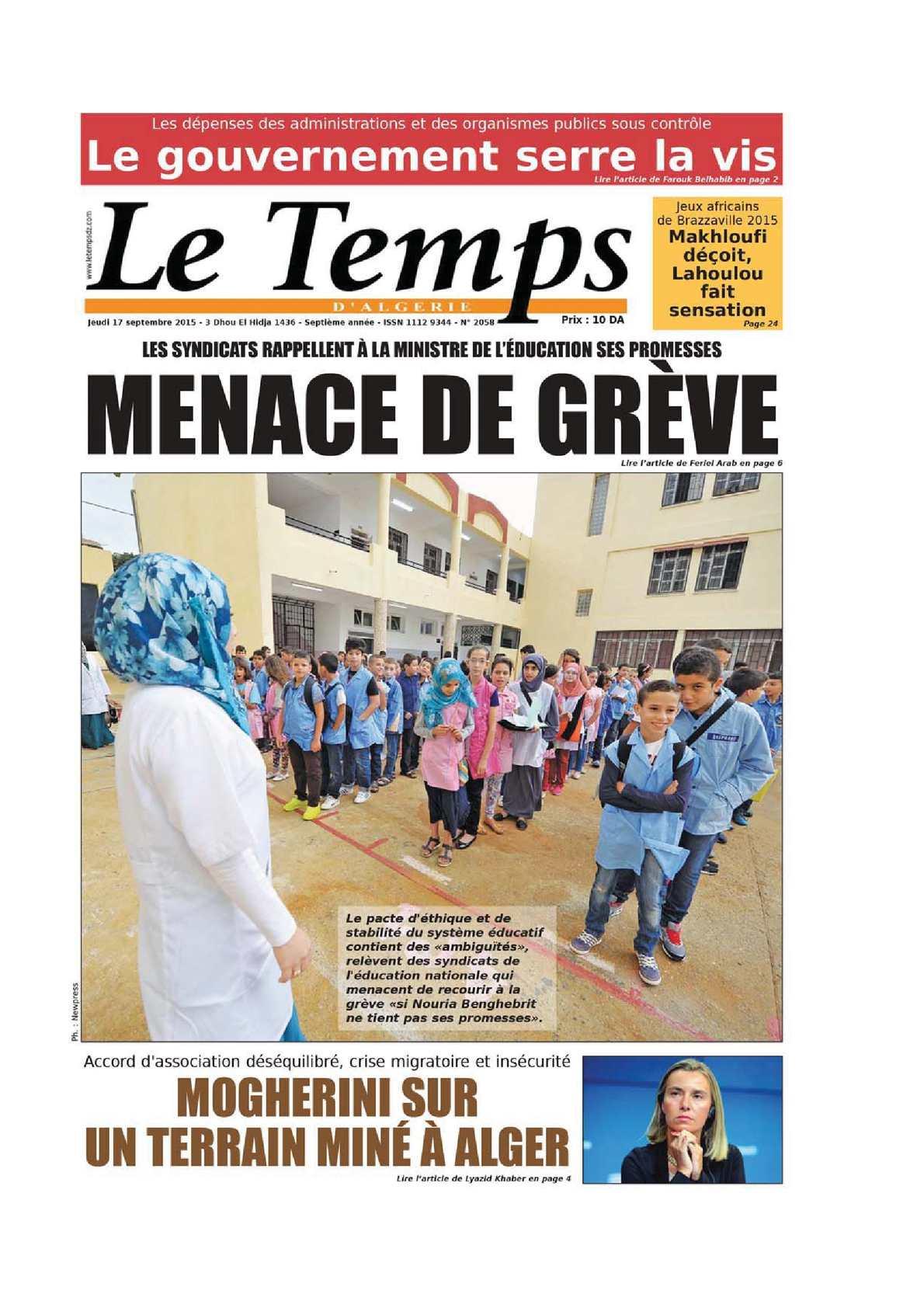 Rencontre Femmes wilaya de Tiaret, site de rencontre wilaya de Tiaret