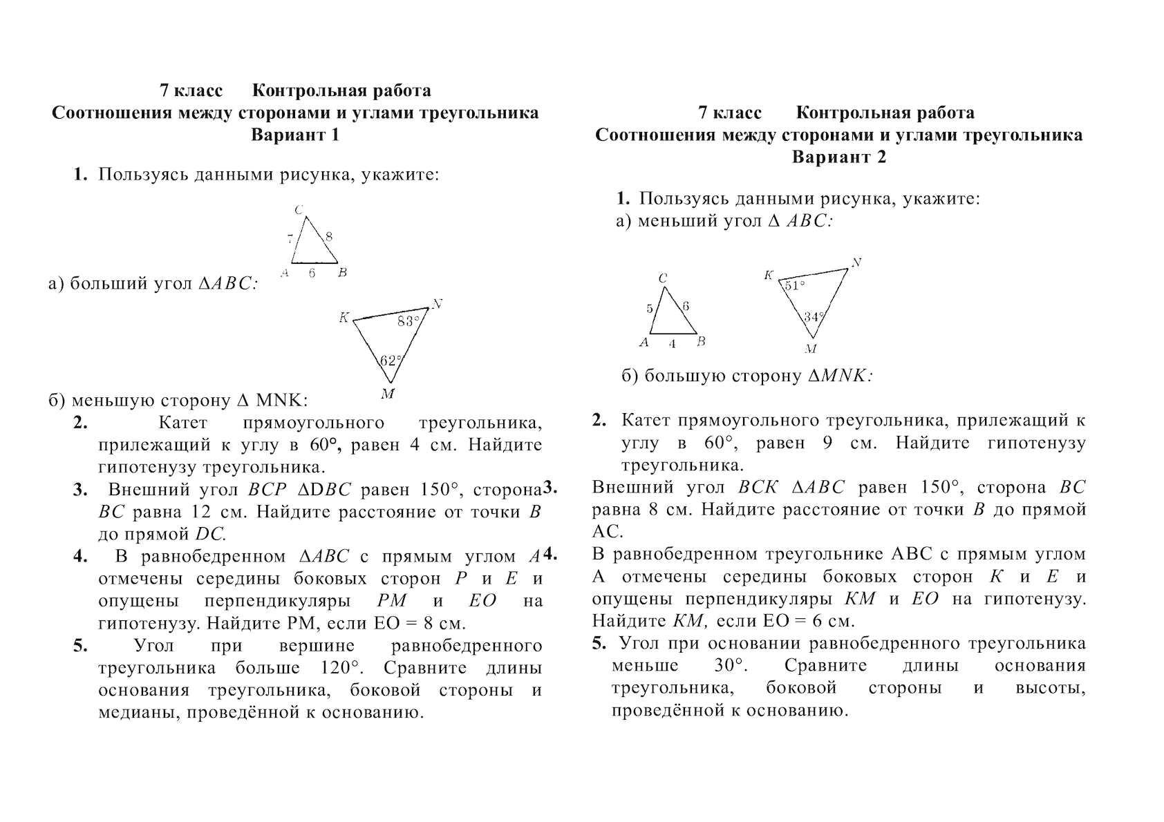 Выполнение курсовых работ на заказ в Воткинске Заказать курсовую  Магистерская диссертация на заказ в Вологде