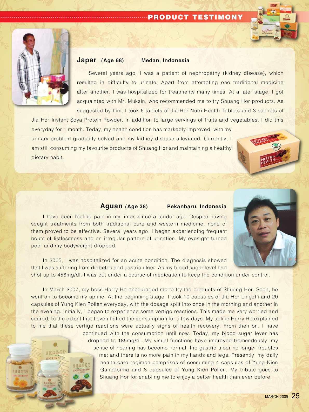 Kidney Problem Testimony (English)
