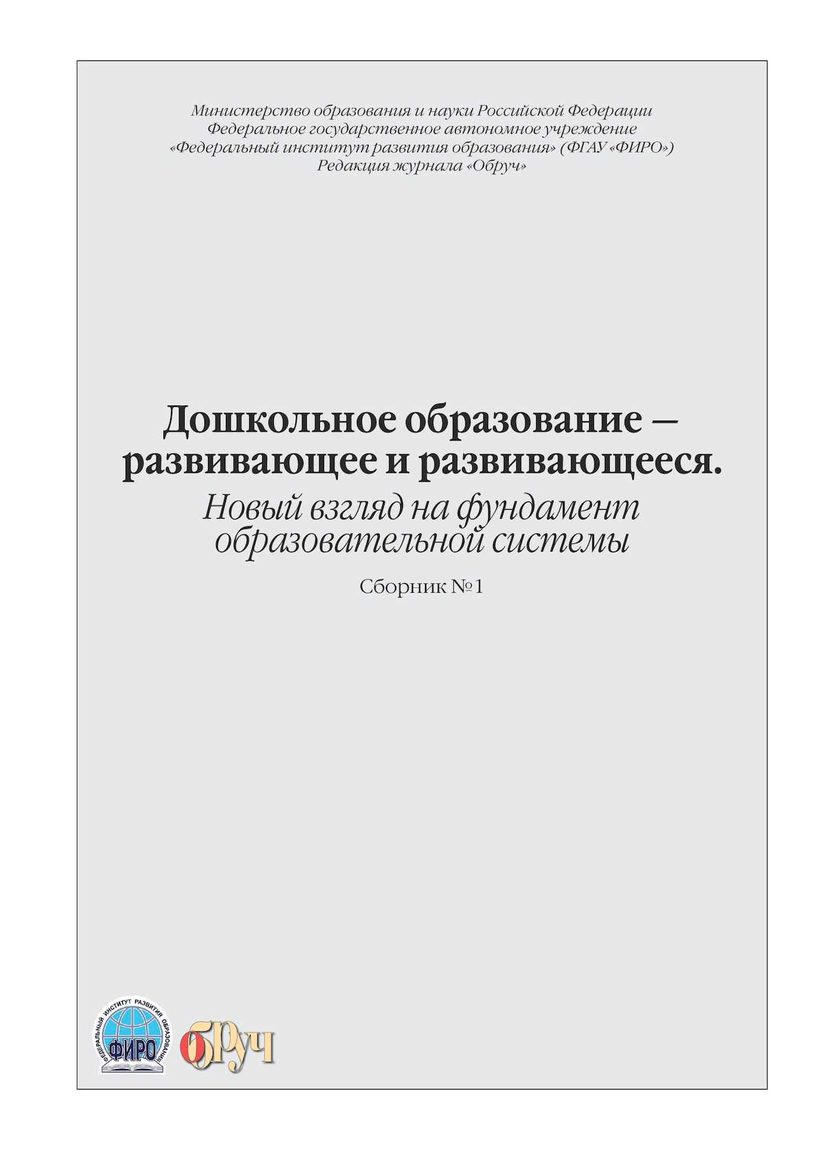 Игровые автоматы.рф джок фемер игровые автоматы клубнички скачать java