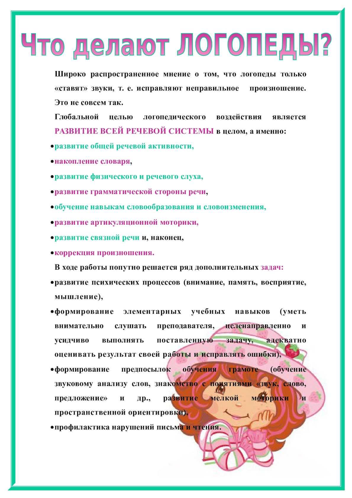 p1 Про Истинные Желания. Психолог Михаил Лабковский О Социальных Нормах И Выборе Профессии