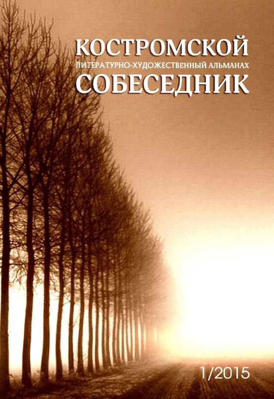 Сексапильная Антонина Комиссарова – Светофор (2011)