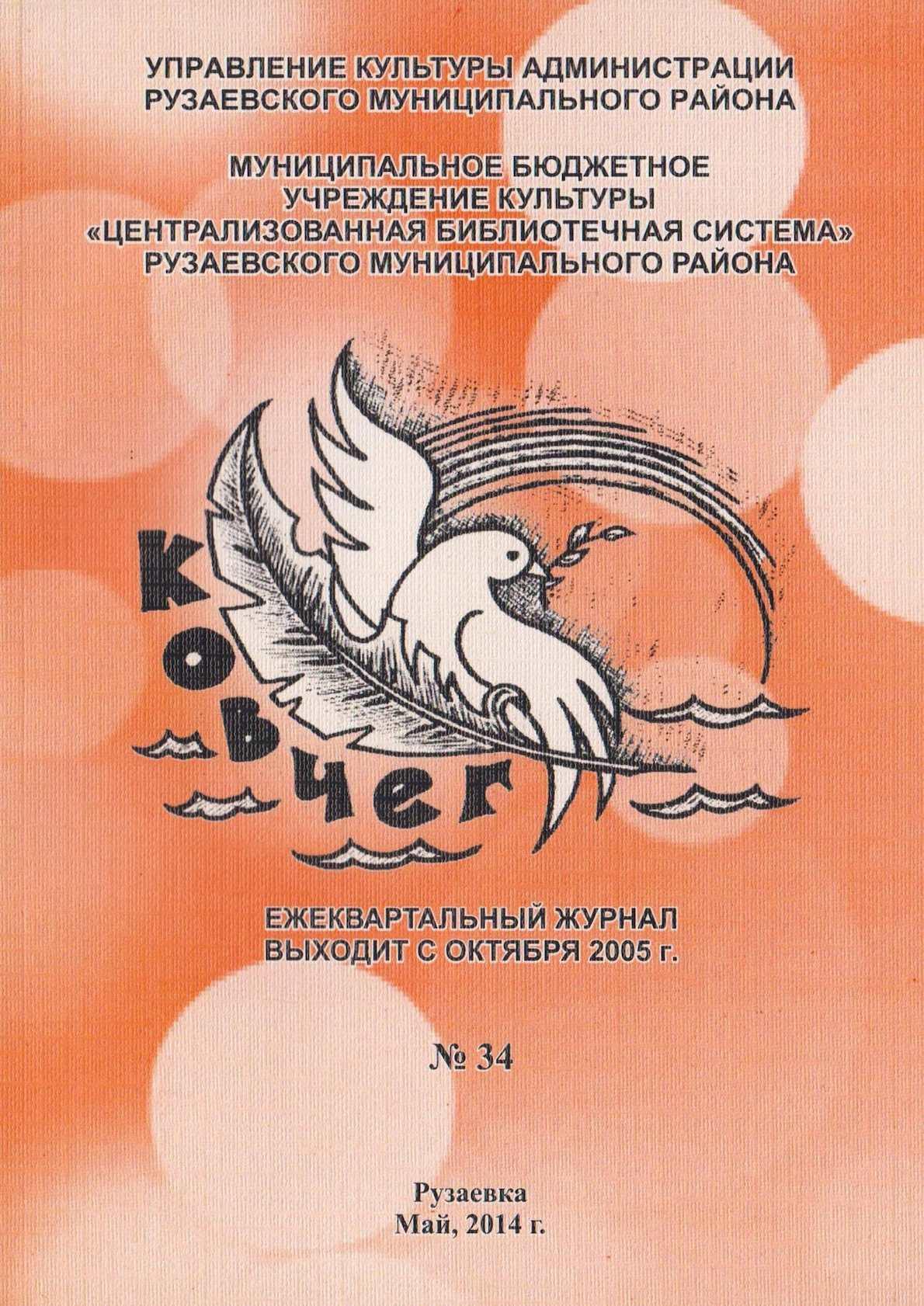 срочно нужны деньги в долг от частных лиц сегодня украина