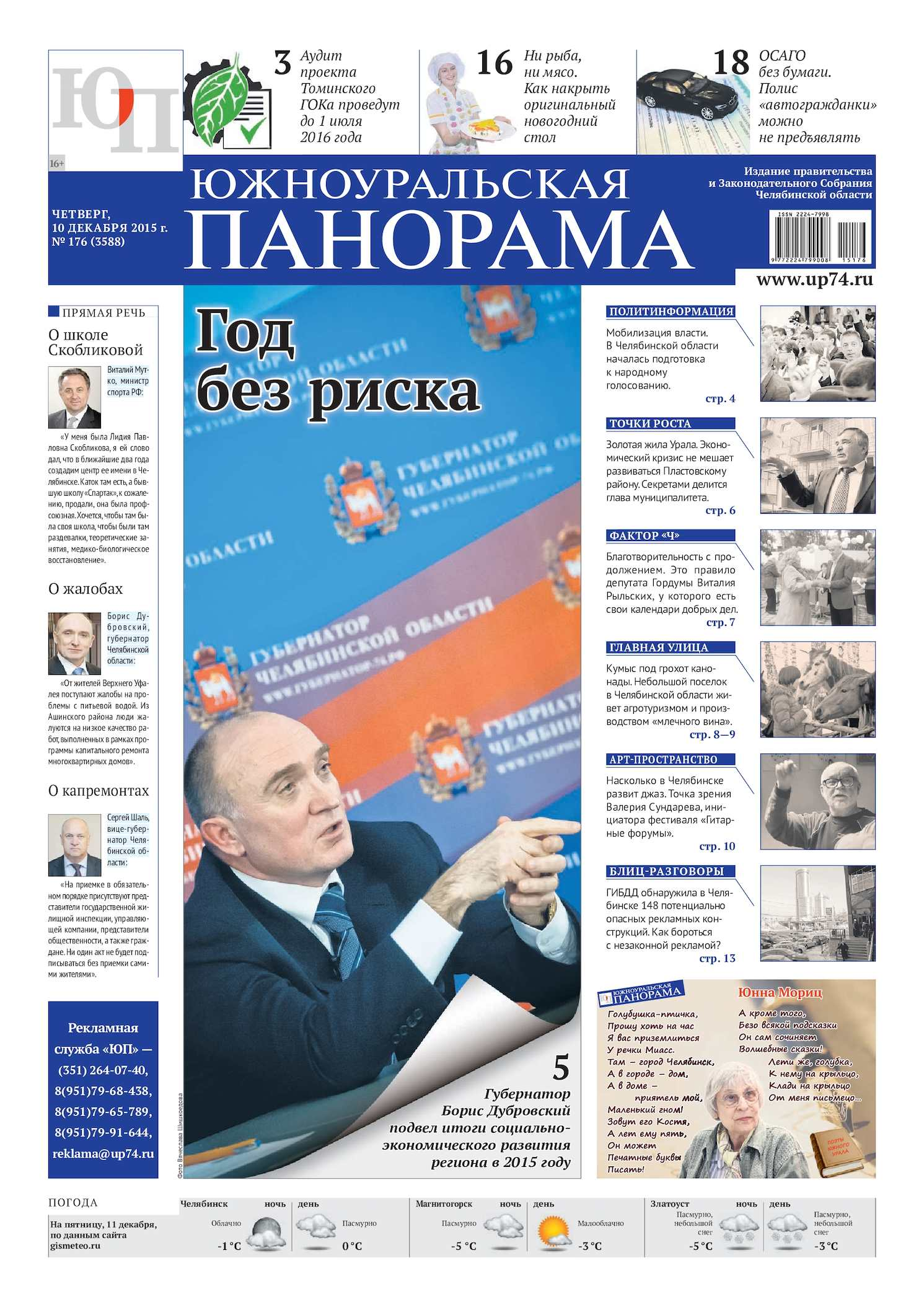 где взять кредит 200000 рублей без справок случаях для этого будет совсем паспорта дебаты заявки согаз отказаться от страховки по кредиту