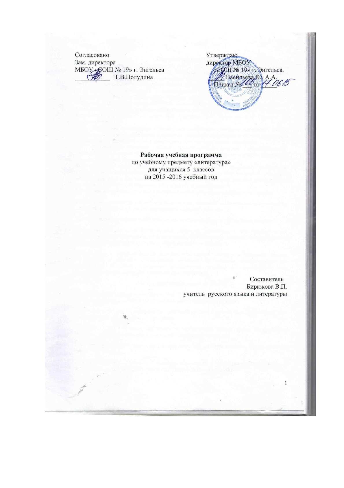 цитатный план 4 главы кавказский пленник