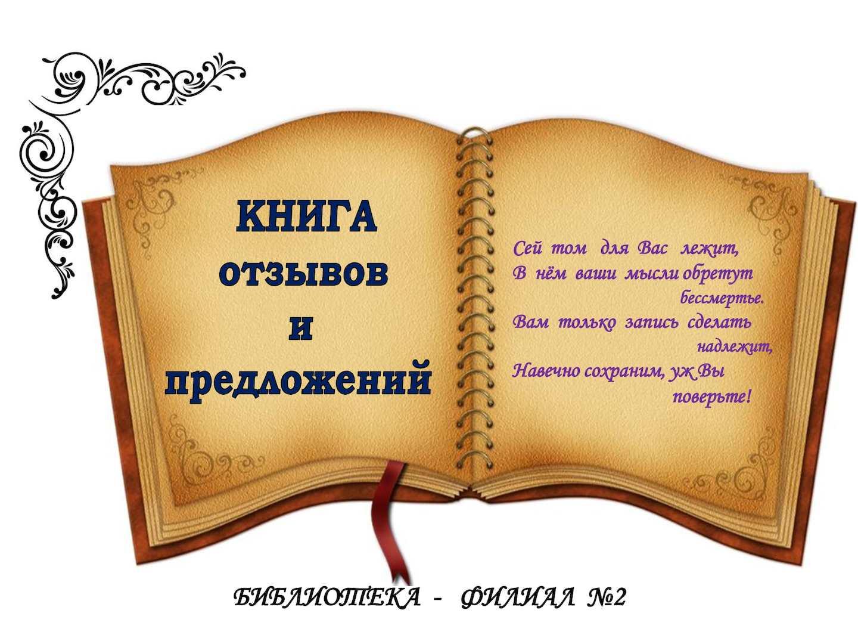 Открытка бабушке, анимации и картинки для гостевой книги