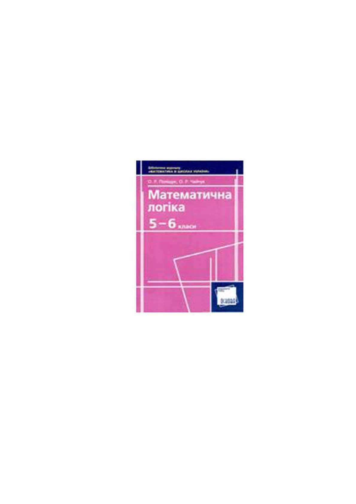 ISSUU PDF Downloader222 - CALAMEO Downloader