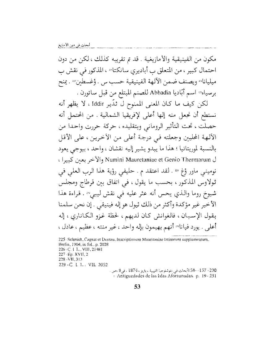 Page 55