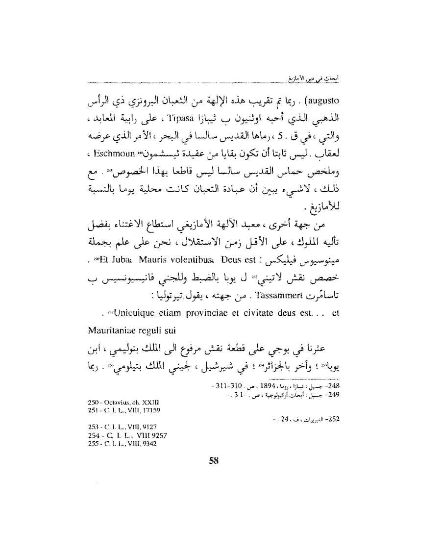 Page 60