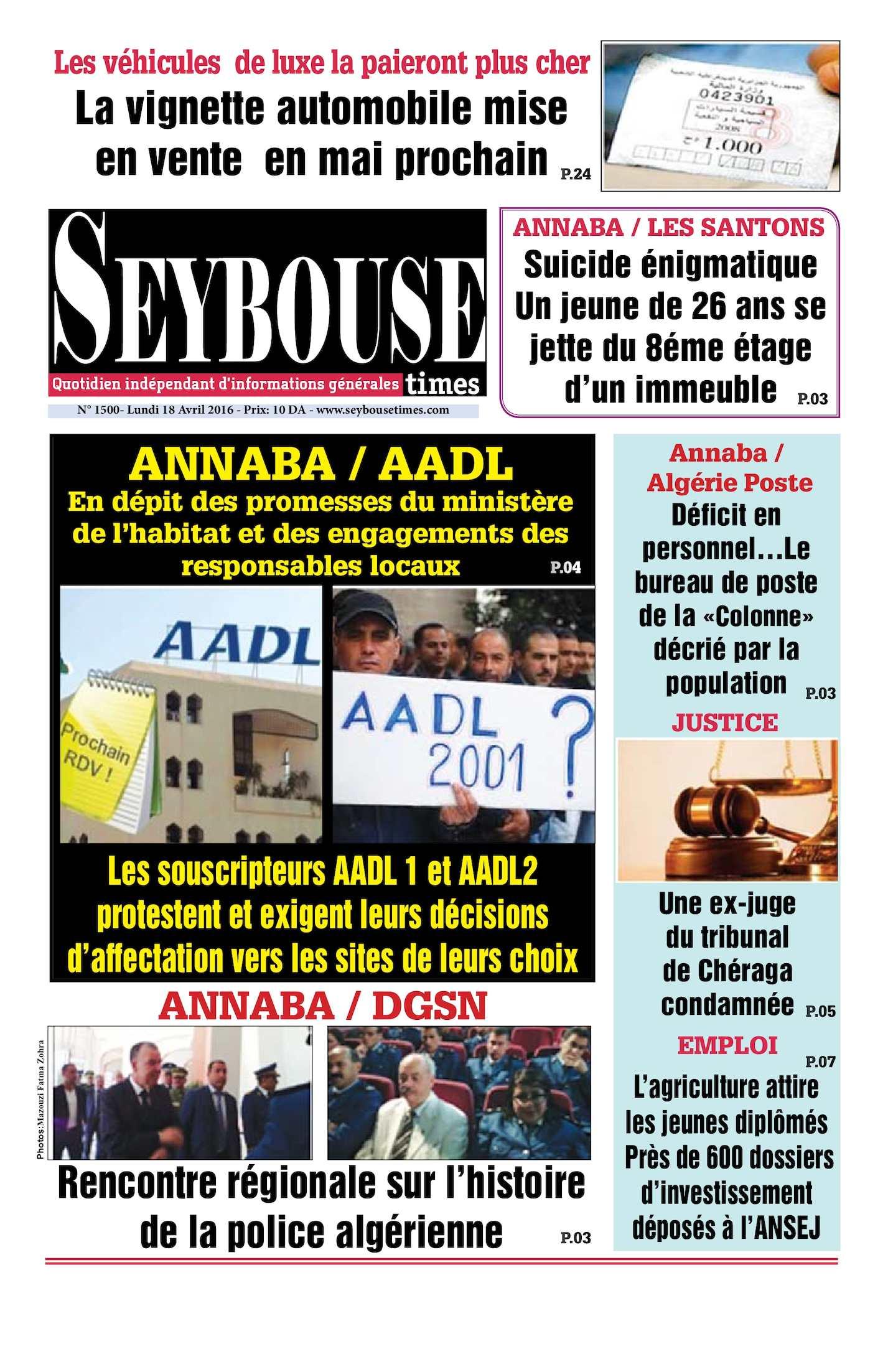 AADL 2013 DÉCLARATION PDF SUR LHONNEUR TÉLÉCHARGER