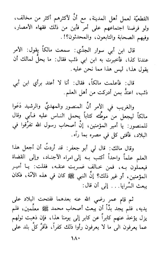 Page 181