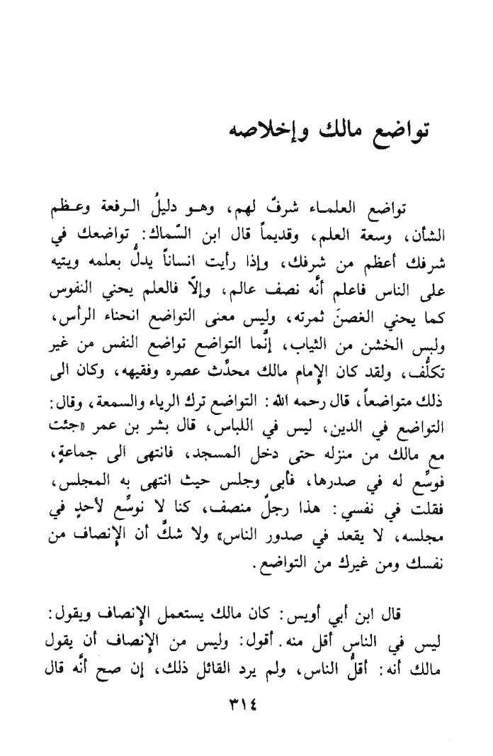 Page 315