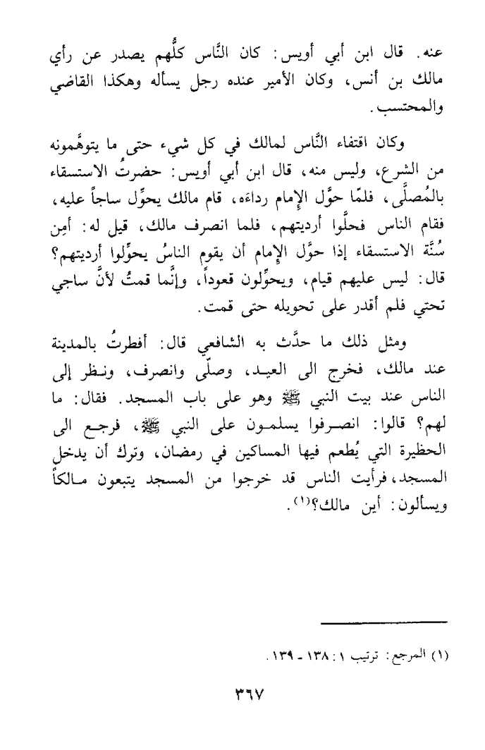 Page 368