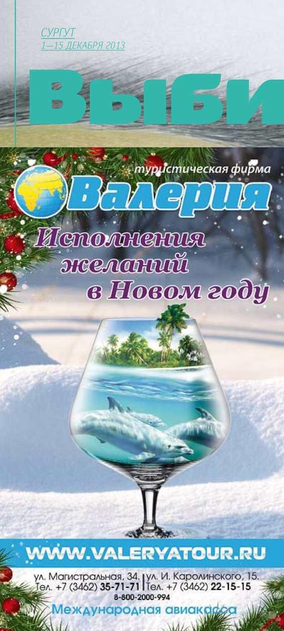 Голая Яна Есипович Видео
