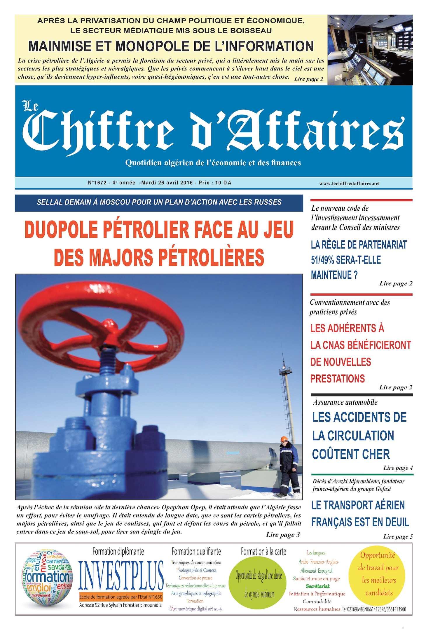 Tyredating emploitic algerie