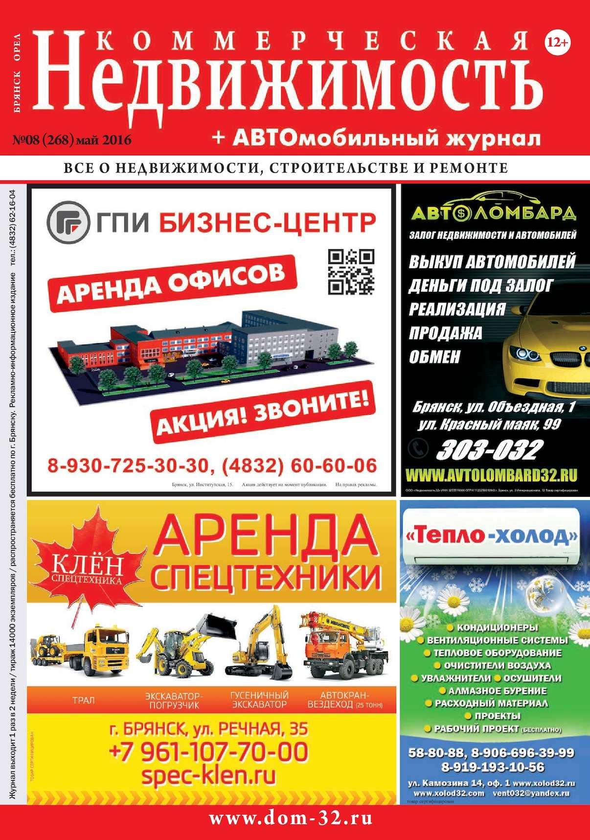 Вывод сайта в топ яндекс Совхозная улица (деревня Жуковка) сопровождение продвижение сайтов