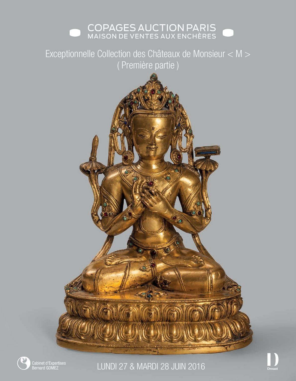 Photo Bouddha indien oriental Encadrée Imprimer-Golden Bronze Visage de Lord Shiva