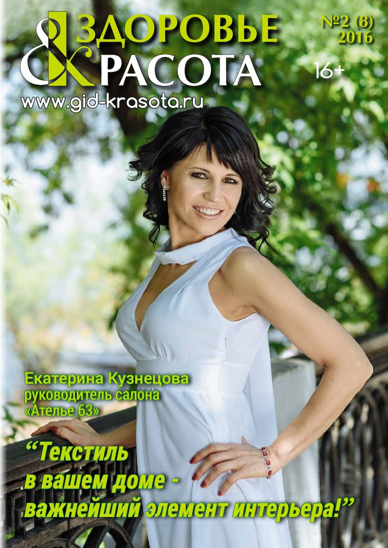 Голая Кристина Пименова Секс