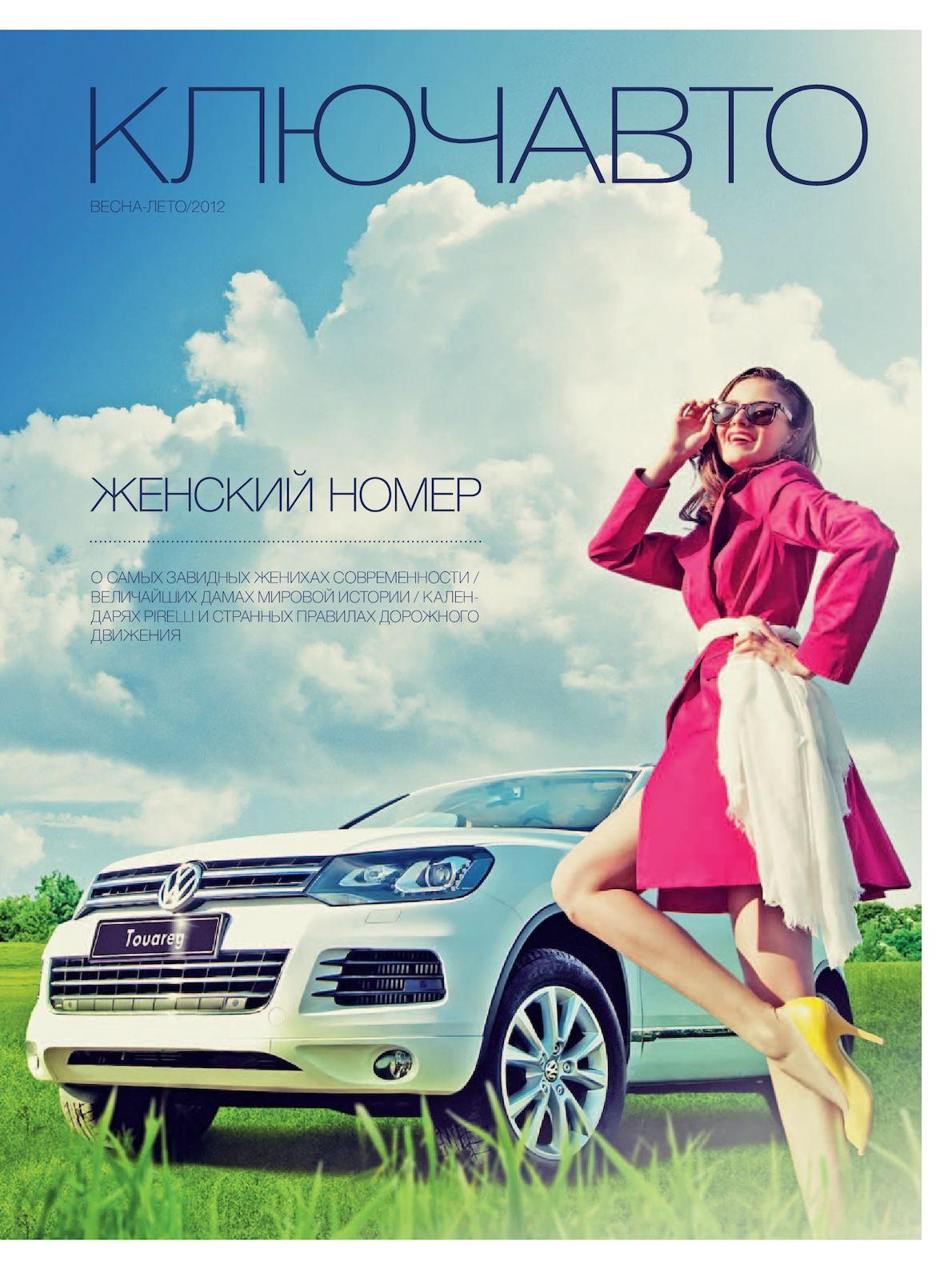 Работа в москве от прямых работодателей водитель перегонщик в автосалон вакансии в автосалон автомойщик москва