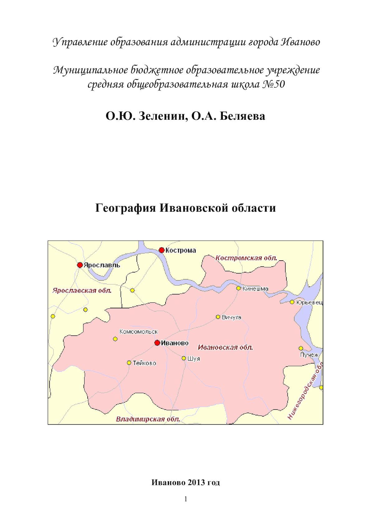 Дорвеи на сайт ставок Березовая улица (деревня Фоминское) счет на услуги рекламы в интернете