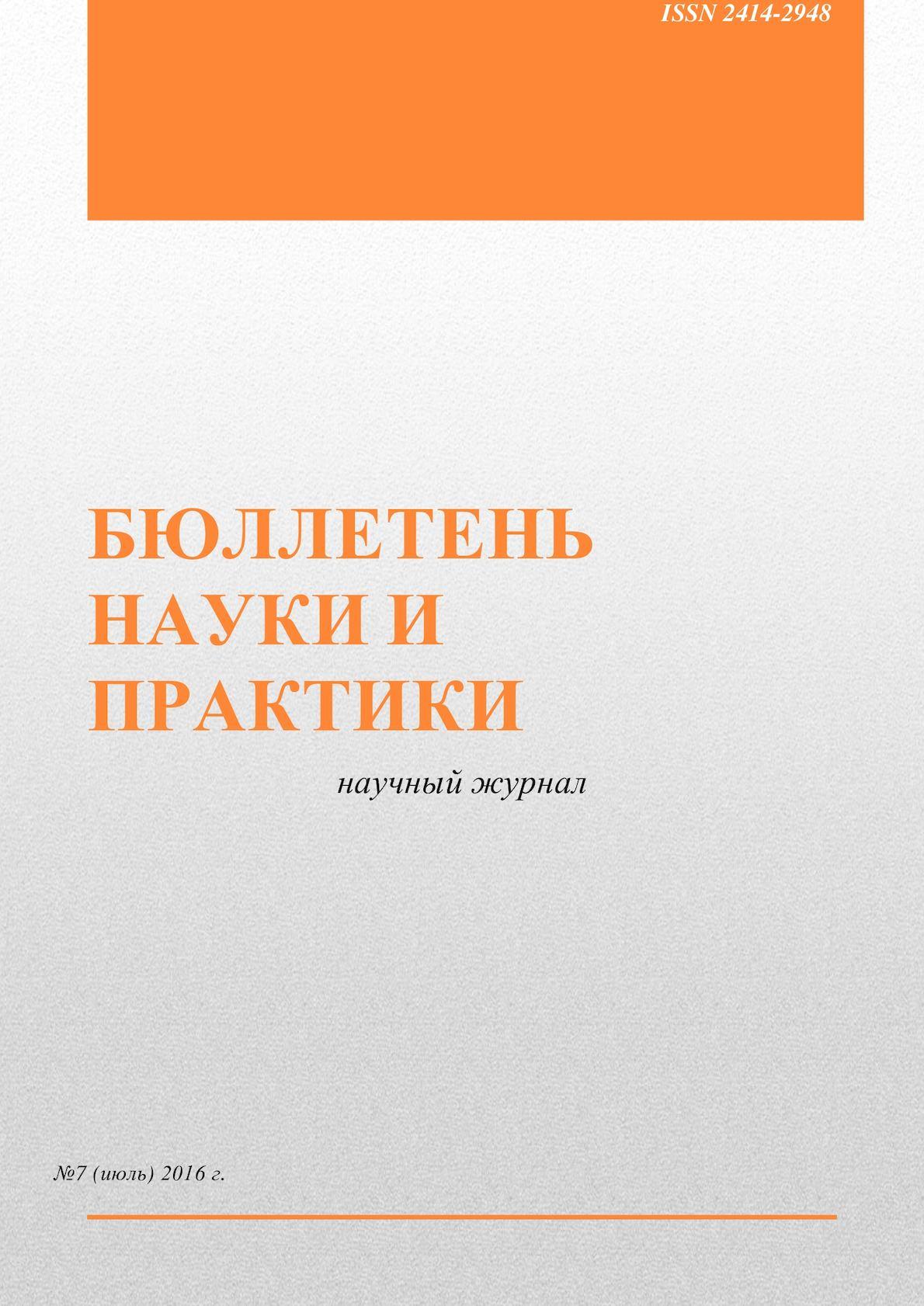 Записи с меткой   дневник janiceg: liveinternet российский.