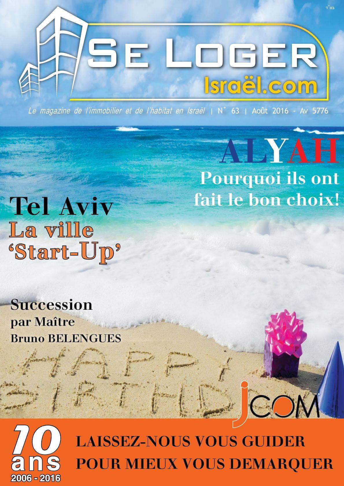 Calameo Seloger Israel Com 63