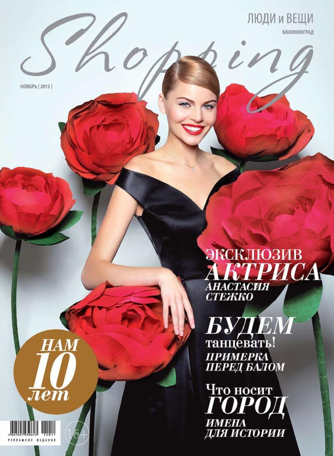 Итальянский молодой бренд Nolita для женщин, которые любят быть в центре внимания 90