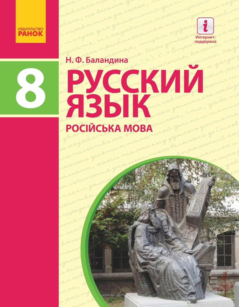 devushka-imeet-sebya-falosom-pridelannim-k-derevyannoy-krovati-hochu-snyat-seks