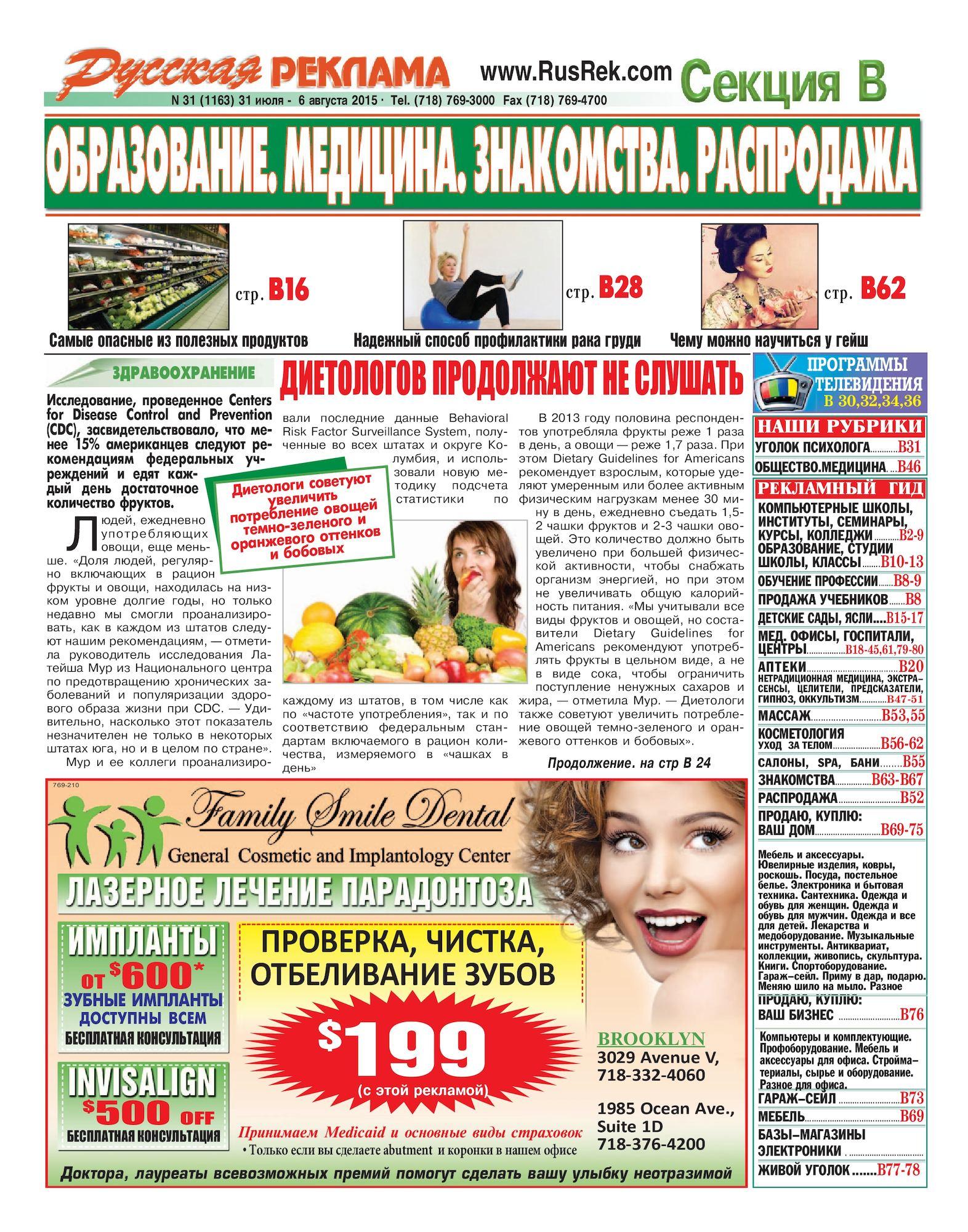 uzbek-seks-kadmiy-smotret-porno-vo-vse-diri-s-opisaniem