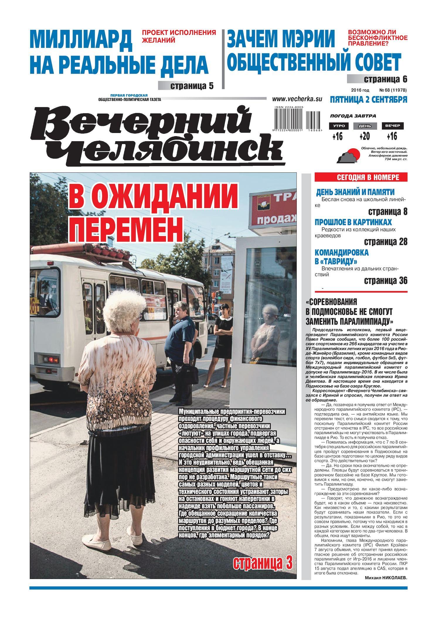 Беззалоговый кредит в казахстане для малого и среднего бизнеса
