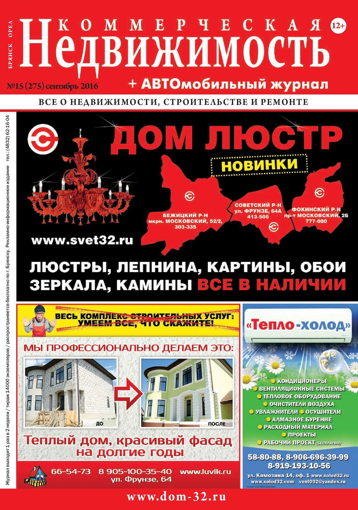 Вывод сайта в топ яндекс Совхозная улица (деревня Жуковка) агенство по раскрутке сайта Борисовский проезд