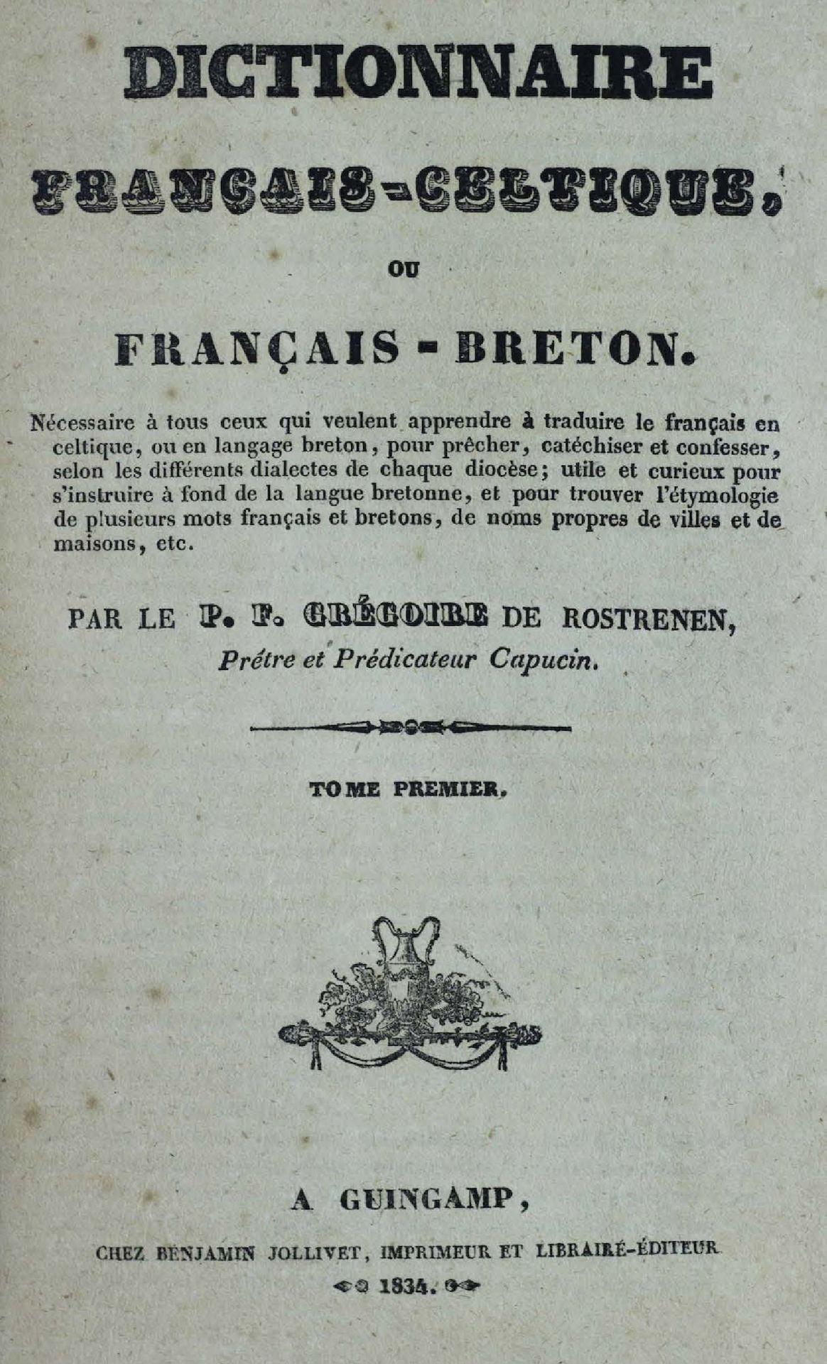 traduction oeuf brouillé