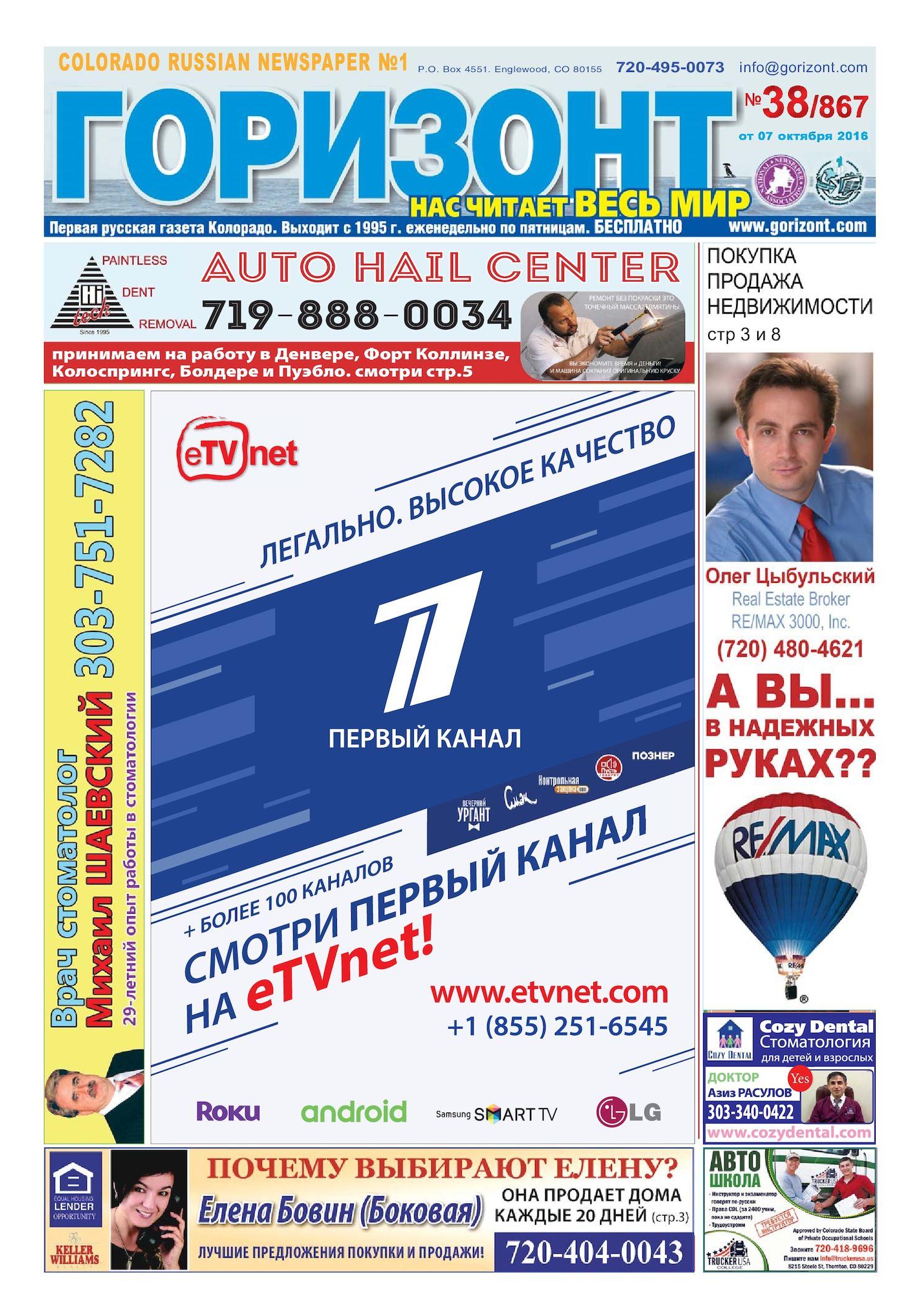 Мини займы онлайн на карту срочно skip-start.ru
