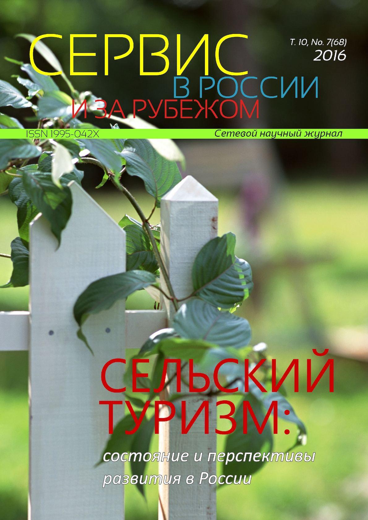 сбербанк взять кредит наличными без справок и поручителей 100000 рублей